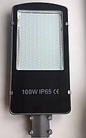 Консольный уличный светильник Origin 100W, светодиодный