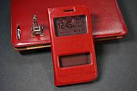 Чехол книжка  Samsung Galaxy Win i8550  i8552  Бесплатная доставка цвет красный