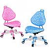 Кресло компьютерное детское Mealux Y-137 (розовое, голубое)