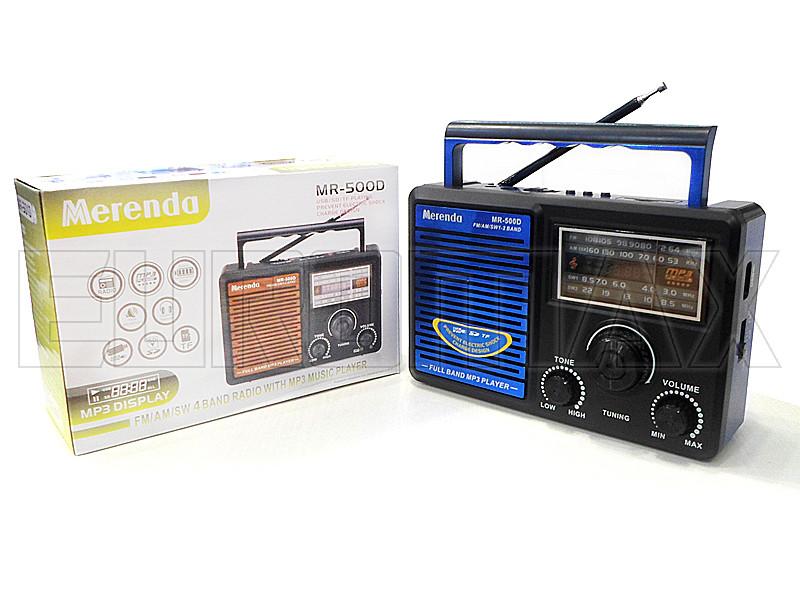 Радиоприемник Merenda MR-500D