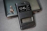Чехол книжка  Samsung Galaxy Win i8550 i8552  Бесплатная доставка цвет черный