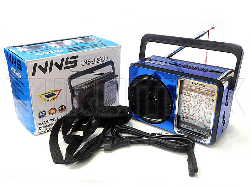 Радиоприемник NS-158