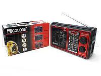 Радиоприемник Golon RX-015