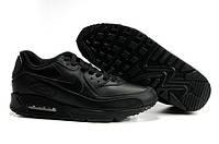 Кроссовки женские Nike Air Max 87 бирюзовые