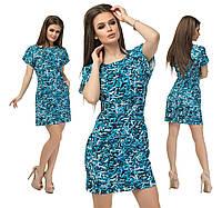 """Стильное молодежное платье мини """" Листья """" Dress Code"""