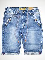 Джинсовые шорты для мальчиков Seagull оптом,134-164 pp.