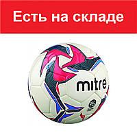 Футзальный мяч Mitre Pro Futsal Ball