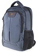 """Деловой рюкзак для ноутбука  2E-BPN316BU 16"""" синий"""
