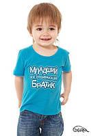 Як вибирати дитячі футболки?