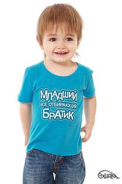 Как выбирать детские футболки?