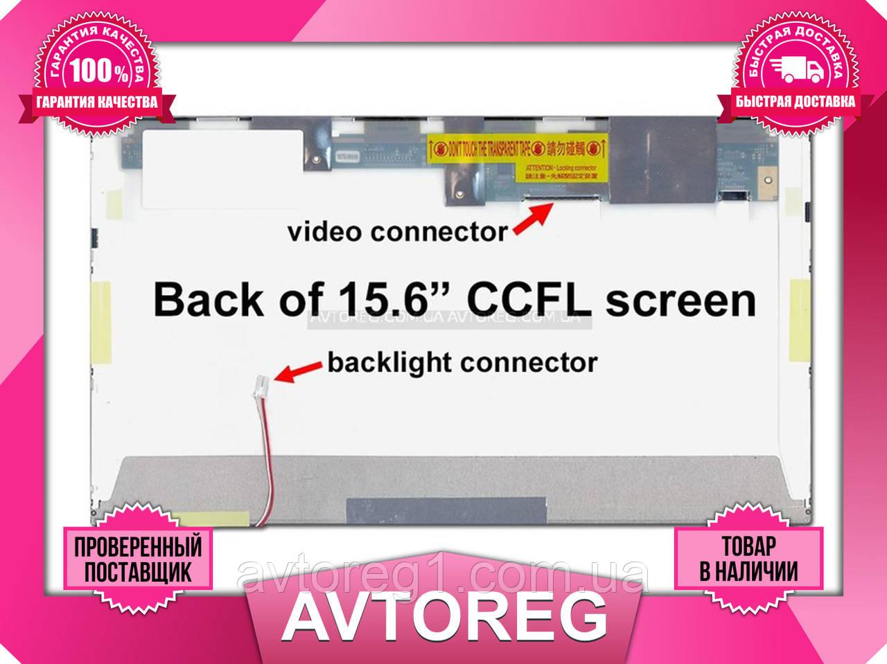 Матрица 15.6 CLAA156WA01 (LED+CONV) NEW ТЕХНОЛОГИЯ