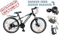 "АКЦИЯ!!! Велосипед Titan Smart (24""×12"")"