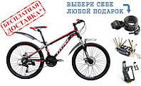 "АКЦИЯ!!! Велосипед Titan XC2617 (26""×19"")"