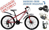 "АКЦИЯ!!! Велосипед Titan Flash 29 (29""×20"")"