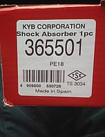 Амортизатор KYB Excel-G 365501 передний Daewoo Lanos, Nexia, Espero, Opel Kadett