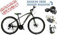 """АКЦИЯ!!! Велосипед Titan Cayman (16"""")"""