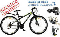 "АКЦИЯ!!! Велосипед Titan Brabus (19"")"