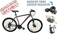 "АКЦИЯ!!! Велосипед Titan Atlant 24"" (24""×12"")"