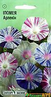 Семена цветов Ипомея Арлекин, 0,3г, Семена Украины, Украина