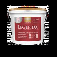 Глубокоматовая краска для стен и потолков KOLORIT LEGENDA, 9 л  База А