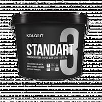 Совершенно матовая латексная краска KOLORIT STANDART 3, 2,7 л