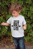 Как выбрать качественные футболки оптом для ребенка?