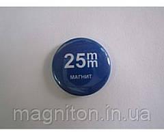 Магнит закатной 25 мм с изображением