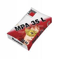 Baumit MPA 35 L - стартовая штукатурная смесь цементно-известковая облегченная перлитовым заполнителем, 25 кг