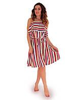 Платье летнее полосы разноцветные ТМ Прованс by Vona