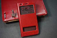 Чехол книжка для Lenovo A916 цвет красный