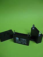 Конденсатор пусковой CBB-61 1.5uF 450VAC на клеммах 5мм JYUL