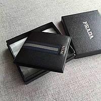 Бумажник Prada, фото 1