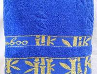 Метровые полотенца Бамбук