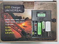 Универсальное Зарядное устройство Soshine H4 ORIGINAL