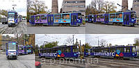 Брендирование общественного транспорта Реклама на городском транспорте в Киеве и городах Украины Маршруты