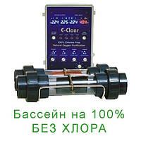 Генератор кислорода E-clear MK7/CF1-75