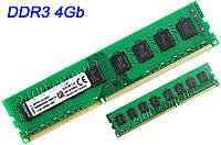 Оперативная память DDR3 4Gb 1600MHz для AMD AM3/AM3+, DDR3-1600 4096MB PC3-12800 (KVR16N11/4G)