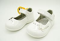 Сандали-туфли для девочки с кожаной стелькой 20-25 размер