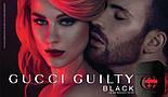 Gucci Guilty Black woman EDT 75 ml TESTER  туалетная вода женская (оригинал подлинник  Франция), фото 2