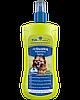 Спрей Furminator Deshedding Waterless Spray для собак, уменьшение линьки, 250 мл