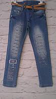 Нарядные джинсы  для девочек 116-140