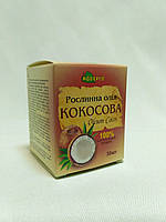 Рослинна олія кокосу (рафінована)