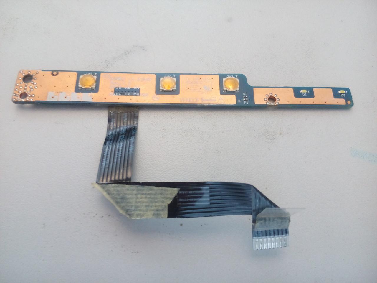 Кнопка включения Lenovo G565, G560, Z560, Z565, V560, Z460, Z465 LS-5754P