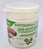 Біоінсектицид (від медведки, дротяника) Ентоцид. (100 гр.)/ Биоинсектицид Энтоцид.