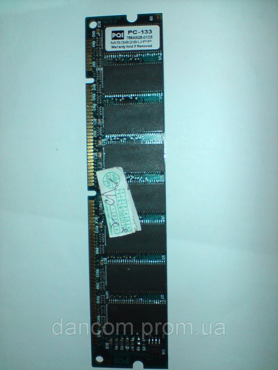 Память  PC-133
