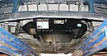 Защита картера двигателя и акпп Volkswagen Golf III 1991-, фото 8