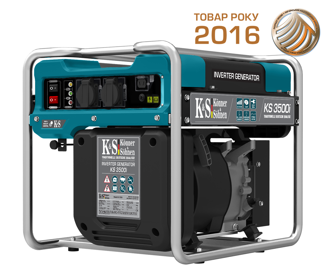 Инверторный генератор Könner&Söhnen KS 3500і (3,5 кВт)