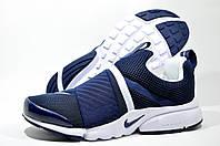 Кроссовки для бега Найк Presto Extreme