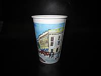 (252149)Склянку картонний кольоровий 340 мл,кр d80, 1600 шт/ящ