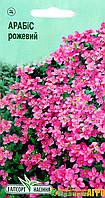 Семена цветов Арабис розовый, 0,05г, Семена Украины, Украина